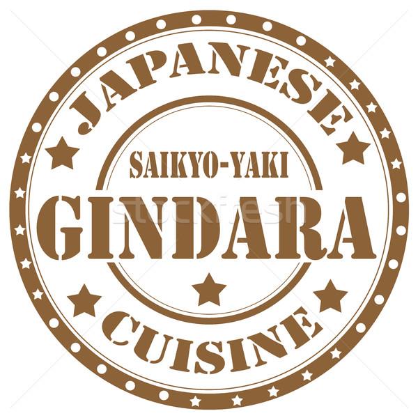 Gindara-stamp Stock photo © carmen2011