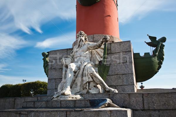 колонки острове здании путешествия архитектура статуя Сток-фото © castenoid
