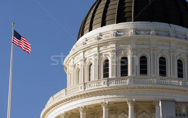 Downtown Sacramento California Capital Dome Building  Stock photo © cboswell