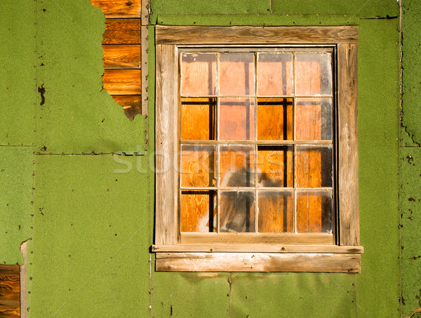 Run Down Ruin Boarded Up House Plywood Window Panes Stock photo © cboswell