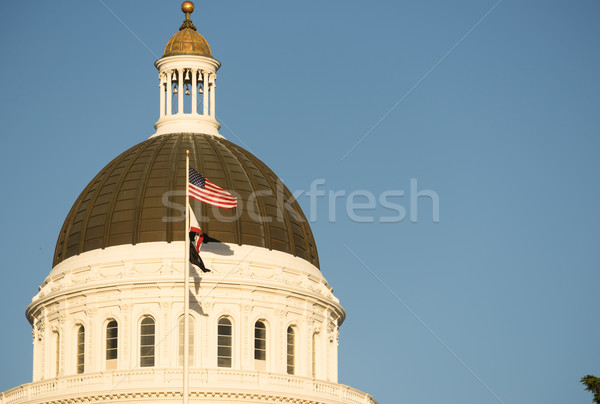 Downtown Sacramento California Capital Dome Building Stock photo © cboswell