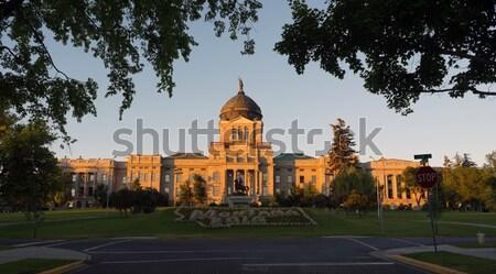 Panorámica vista cúpula edificio sol piedra Foto stock © cboswell