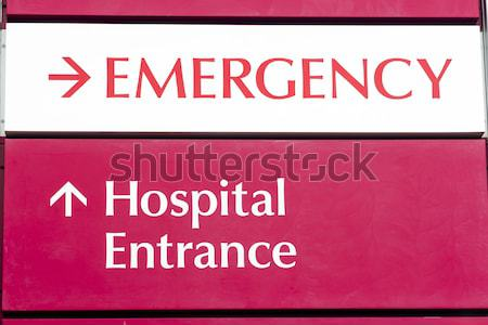 Emergencia entrada local hospital urgente Foto stock © cboswell