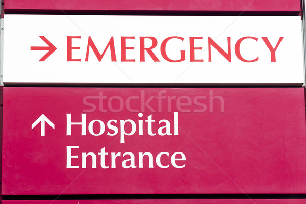 Emergency Entrance Local Hospital Urgent Health Care Building Stock photo © cboswell