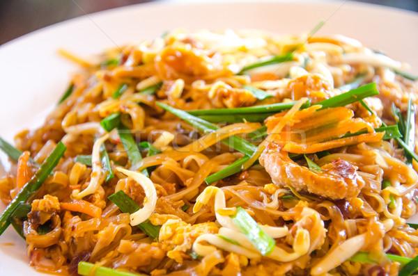Tajska dania ryżu jaj Zdjęcia stock © chatchai