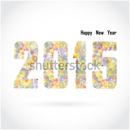 Happy new year tebrik kartı örnek tatil dizayn parti Stok fotoğraf © chatchai5172