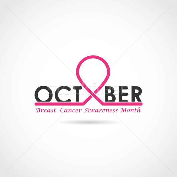 Meme kanseri farkında olma logo tasarımı ay soyut Stok fotoğraf © chatchai5172