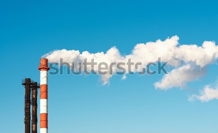 Atomic Power Station Stock photo © cherezoff