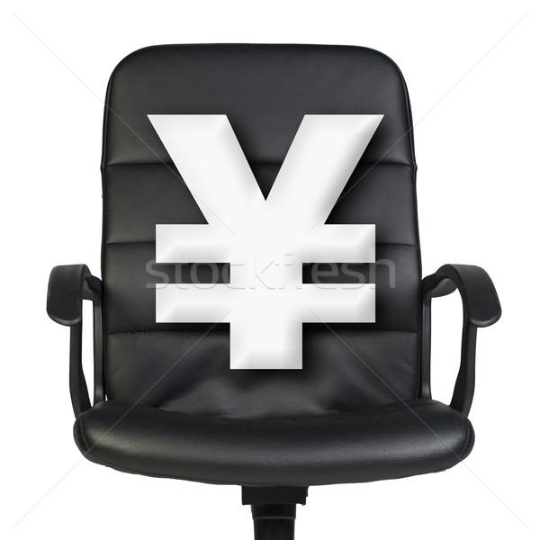 Beyaz yen imzalamak sandalye yalıtılmış deri Stok fotoğraf © cherezoff
