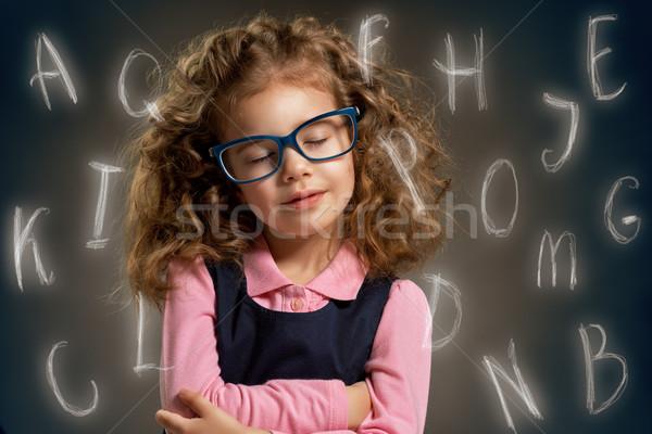 children dream Stock photo © choreograph