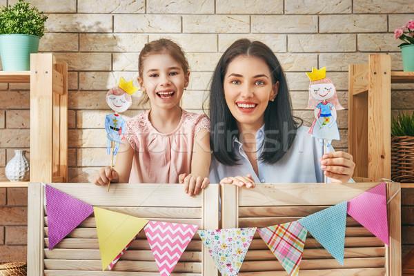 исполнении марионеточного театра счастливым любящий семьи Сток-фото © choreograph