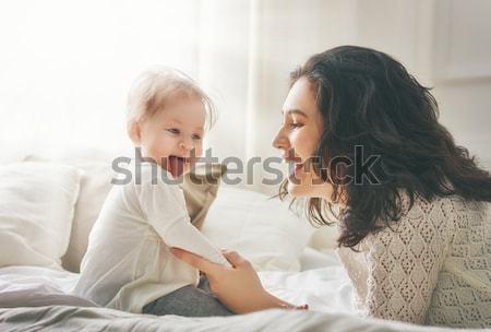 Stok fotoğraf: Mutlu · seven · aile · anne · oynama · bebek