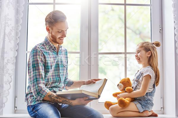 パパ 読む 図書 父 子 子供 ストックフォト © choreograph