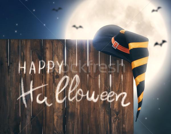 Cappello da strega legno recinzione felice halloween luna piena Foto d'archivio © choreograph