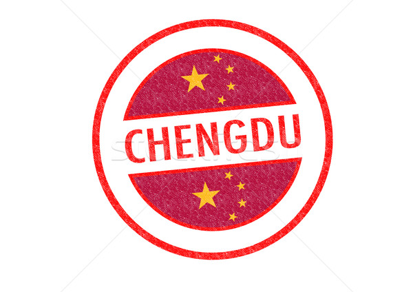 CHENGDU Stock photo © chrisdorney