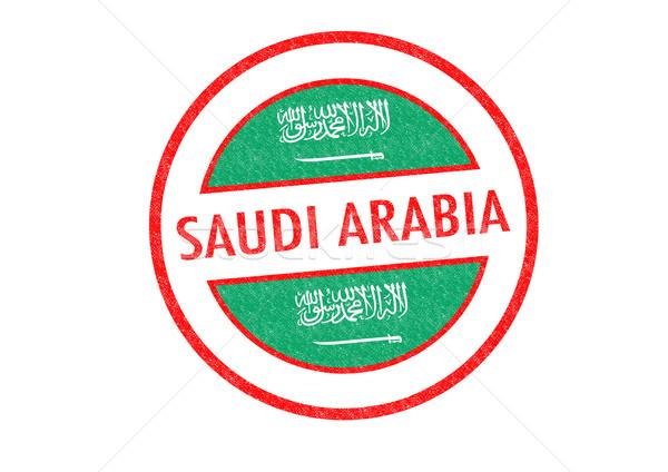 Suudi Arabistan beyaz bayrak Asya tatil Stok fotoğraf © chrisdorney