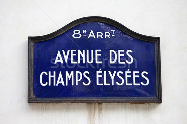 Avenue Des Champs-Elysees in Paris Stock photo © chrisdorney