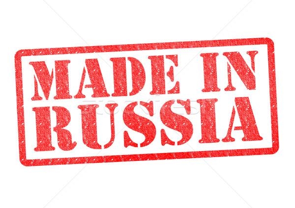 Rússia branco vermelho construir oriental Foto stock © chrisdorney