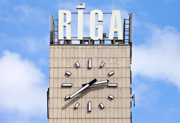 Központi óra Riga Lettország építészet torony Stock fotó © chrisdorney