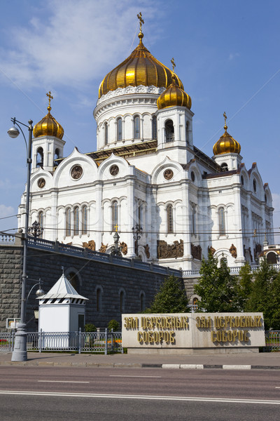 Cathedral of Christ the Saviour in Moscow Stock photo © chrisdorney
