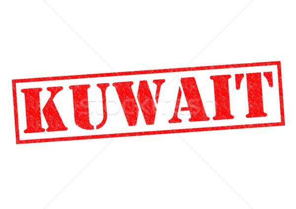 Kuwait bianco bandiera Asia vacanze Foto d'archivio © chrisdorney