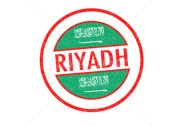 リヤド サウジアラビア 白 フラグ アジア ストックフォト © chrisdorney