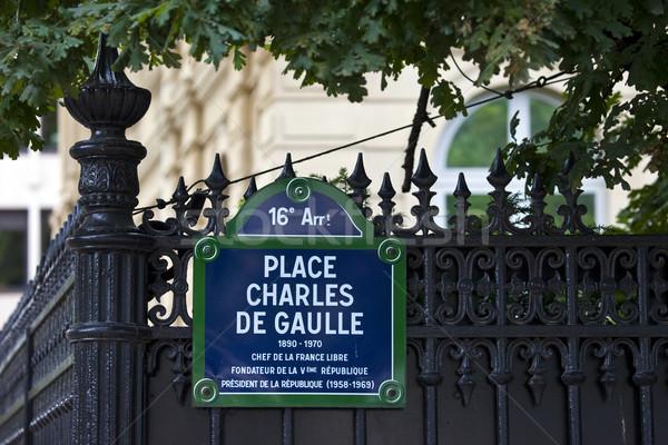 Place Charles De Gaulle in Paris Stock photo © chrisdorney