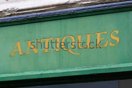 Régiségek bolt felirat Anglia bolt klasszikus Stock fotó © chrisdorney