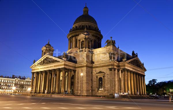 Katedral tanımlama Bina sanat kilise Stok fotoğraf © chrisdorney