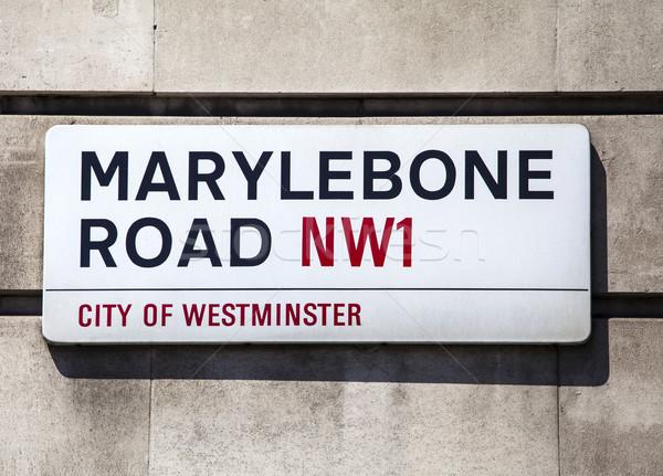 Marylebone Road Street Sign in London Stock photo © chrisdorney