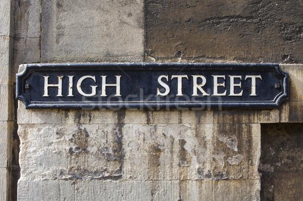 Alto placa de la calle oxford calle histórico ciudad Foto stock © chrisdorney