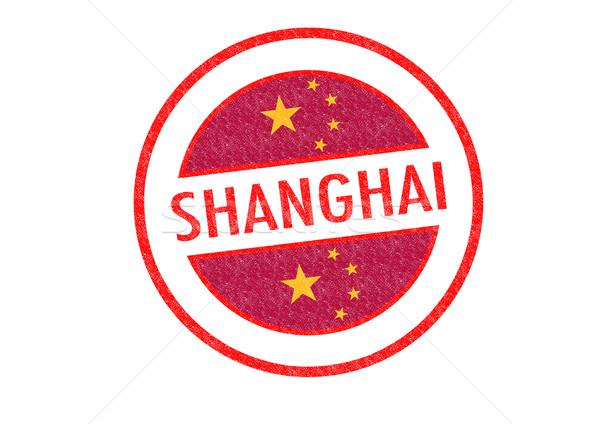 Шанхай Китай белый флаг китайский Сток-фото © chrisdorney