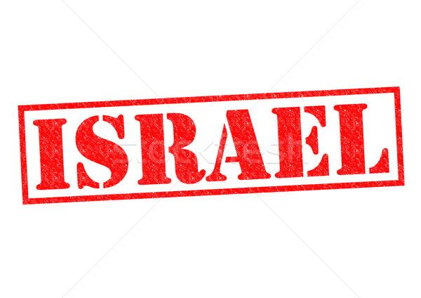 Израиль белый отпуск кнопки культура Сток-фото © chrisdorney