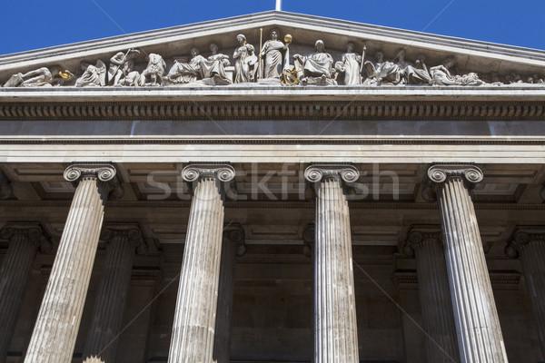 британский музее Лондон великолепный внешний здании Сток-фото © chrisdorney