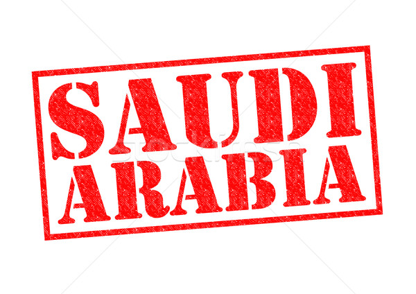 Suudi Arabistan beyaz Asya tatil düğme Stok fotoğraf © chrisdorney