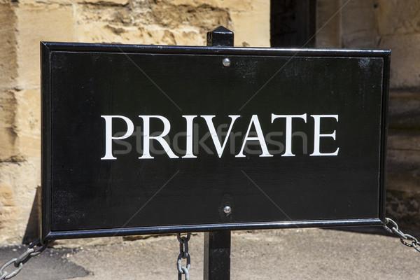 Private Sign Stock photo © chrisdorney