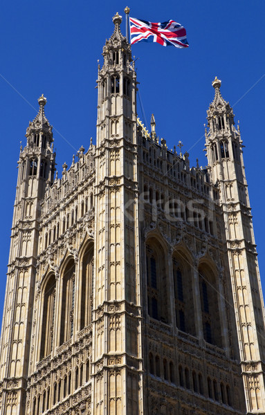 The Victoria Tower of the Houses of Parliament Stock photo © chrisdorney