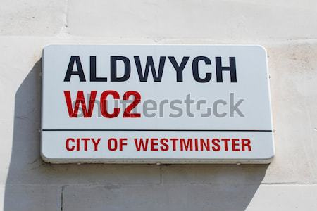 Baker Street Sign in London Stock photo © chrisdorney
