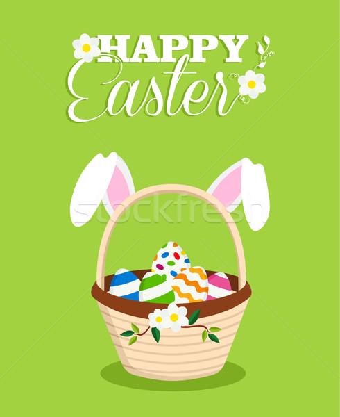 Kellemes húsvétot nyúl kosárnyi tojás ünnep kártya ünneplés Stock fotó © cienpies