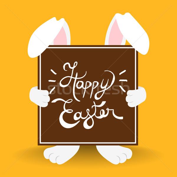 Kellemes húsvétot nyuszi idézet ünnep kártya üdvözlőlap design Stock fotó © cienpies