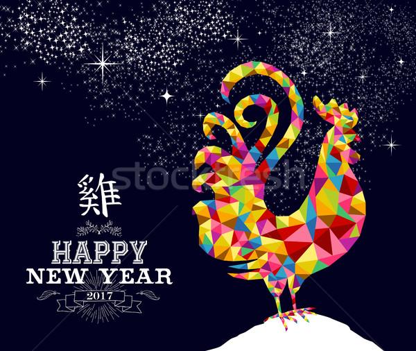 Китайский Новый год цвета низкий петух искусства счастливым Сток-фото © cienpies