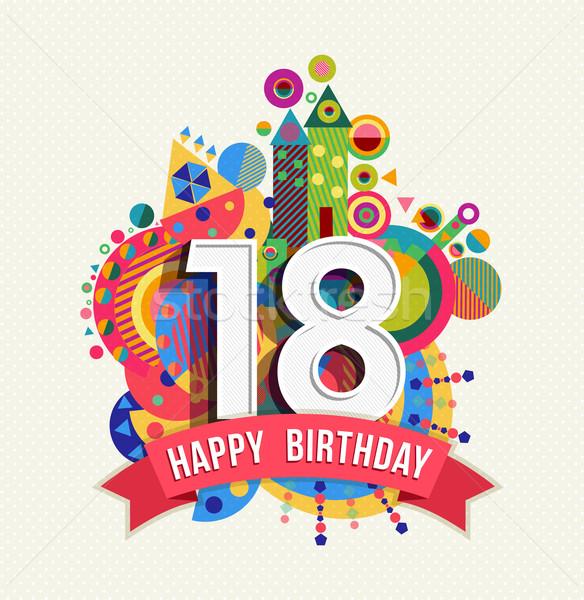 С Днем Рождения 18 год плакат цвета Сток-фото © cienpies