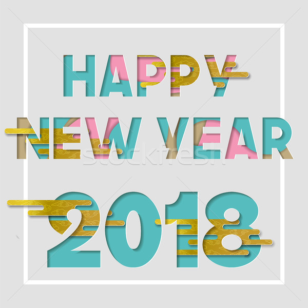 Happy New Year 2018 gold cutout greeting card  Stock photo © cienpies