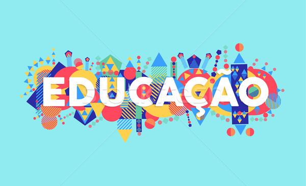 Educação escolas citar linguagem tipografia ilustração Foto stock © cienpies
