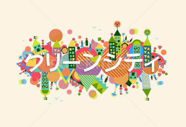 Groene stad japans taal illustratie kleurrijk Stockfoto © cienpies