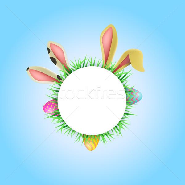 Kellemes húsvétot üres ünnep kártya nyuszi fülek Stock fotó © cienpies
