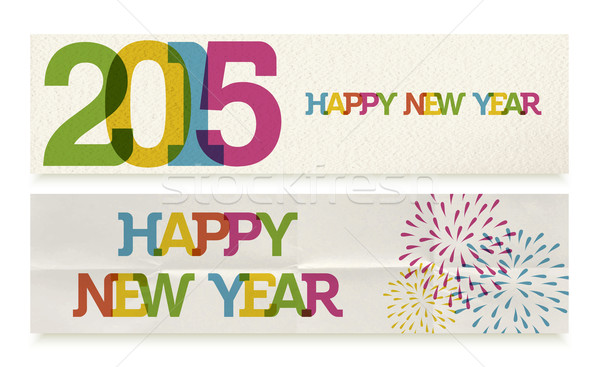 Happy New Year 2015 folded paper banners set Stock photo © cienpies