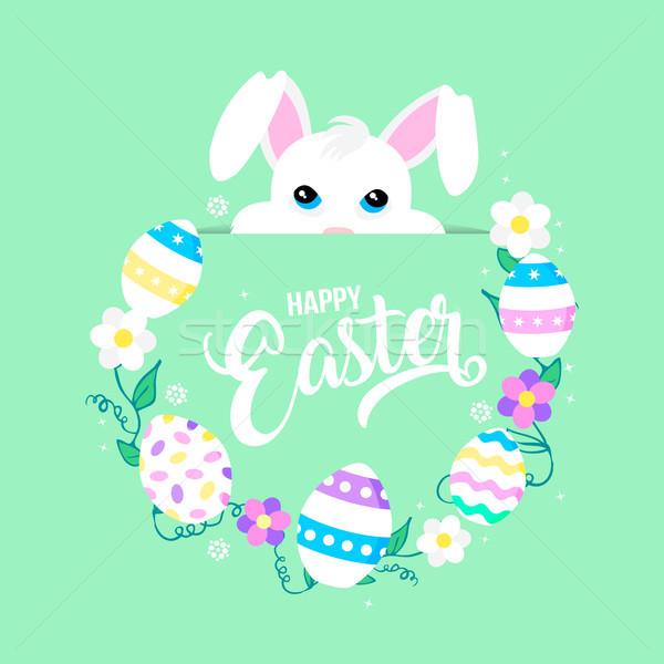 Kellemes húsvétot üdvözlőlap aranyos nyuszi fülek illusztráció Stock fotó © cienpies