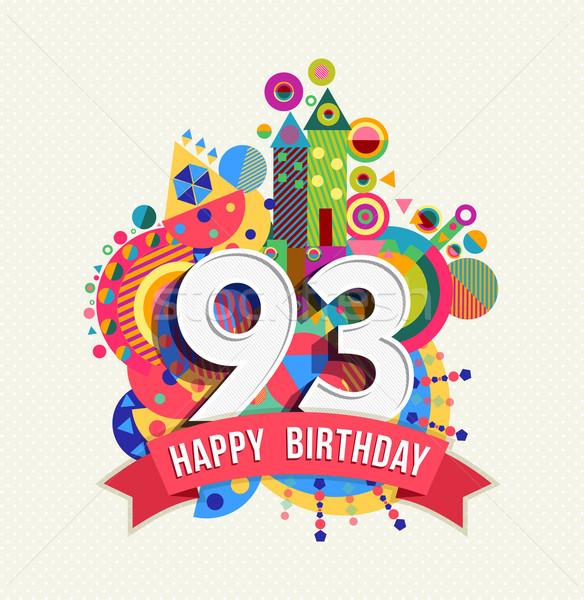 Открытки с днём рождения мальчику 11 лет 87