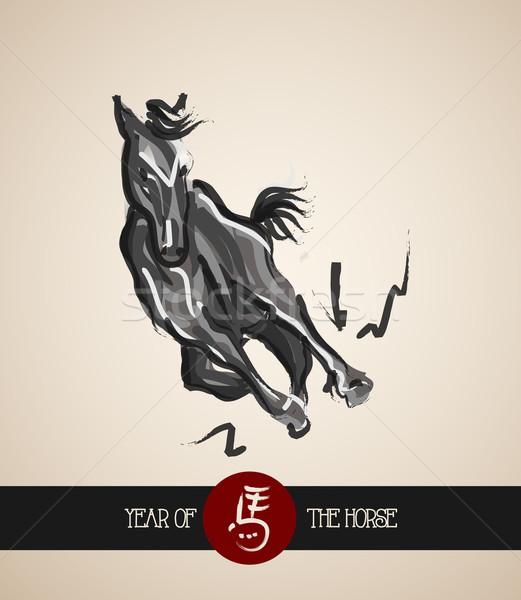 Китайский Новый год свободу лошади 2014 Китай Новый год Сток-фото © cienpies